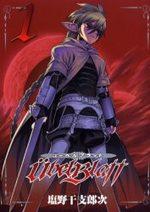 Ubel Blatt 1 Manga