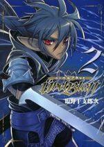 Ubel Blatt 2 Manga