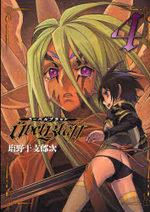 Ubel Blatt 4 Manga