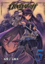 Ubel Blatt 5 Manga