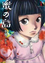 Les oubliés 1 Manga