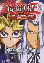 Yu-Gi-Oh - Saison 1 : Le Royaume des Duellistes 12 Série TV animée