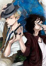 CANIS -Dear Mr.Rain- 1 Manga