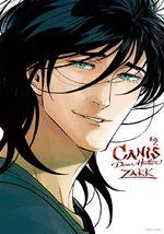 CANIS -Dear Hatter- 2 Manga