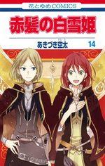 Shirayuki aux cheveux rouges 14