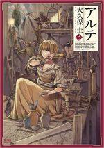 Arte 3 Manga