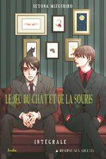 Le Jeu du Chat et de la Souris 1 Manga