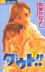100% Doubt !! 6 Manga