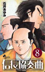 Nobunaga Concerto # 8