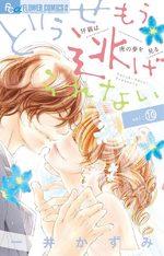 Plus question de fuir! 10 Manga