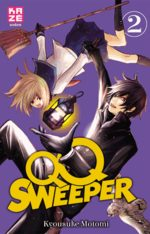 QQ Sweeper 2