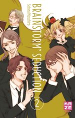 Brainstorm' Seduction 2 Manga