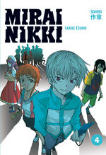 Mirai Nikki 4 Manga