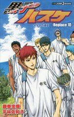 Kuroko no Basket - Replace 6 Light novel