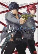 Ai Death Gun 1 Manga