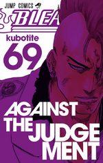Bleach 69 Manga