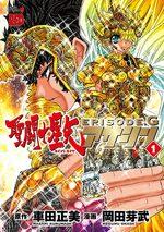 Saint Seiya épisode G Assassin 1