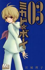 Mikado boy 3 Manga