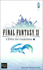Final Fantasy XI - Online 4