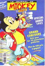 Le journal de Mickey 2115 Magazine