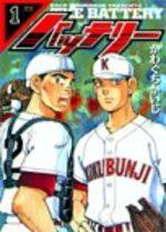 The Battery 1 Manga