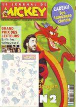 Le journal de Mickey 2734 Magazine