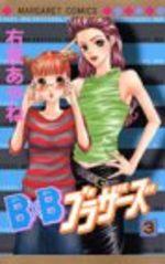 BxB Brothers 3 Manga