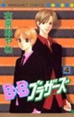 BxB Brothers 4 Manga
