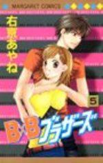 BxB Brothers 5 Manga