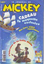Le journal de Mickey 2522 Magazine