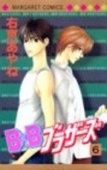 BxB Brothers 6 Manga