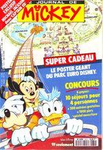 Le journal de Mickey 2077 Magazine