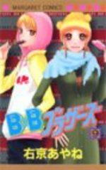 BxB Brothers 9 Manga