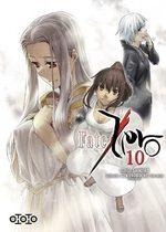 couverture, jaquette Fate/Zero 10