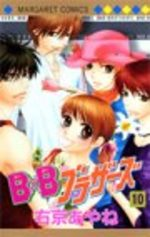 BxB Brothers 10 Manga
