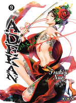 Adekan 9 Manga