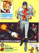 Le journal de Spirou 2035