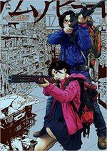 I am a Hero 17 Manga