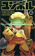 Jumbor 8 Manga