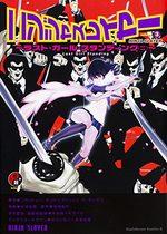 Ninja slayer # 3