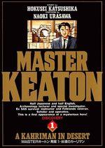 Master Keaton 1 Manga