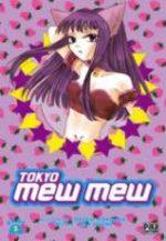 Tokyo Mew Mew 5 Manga