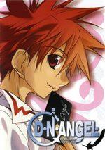 D.N.Angel. 1 Série TV animée