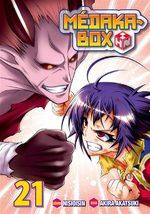 Medaka-Box # 21