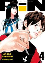 RiN 4 Manga