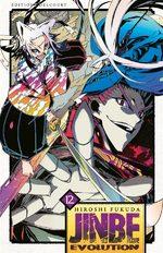 Jinbe Evolution 12 Manga