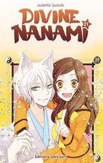 Divine Nanami # 21