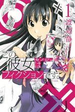 My girlfriend is a fiction 1 Manga