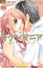 Dangerous love 1 Manga