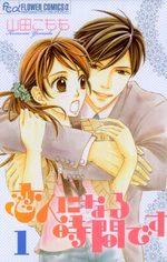 Enfin ensemble 1 Manga